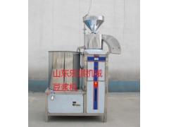 家用商用煮豆浆机磨浆机器彩色豆腐机60型
