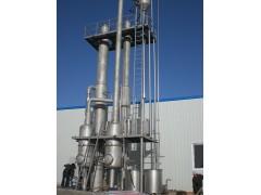 蒸发浓缩器设备