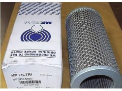 SF505M90翡翠液压油滤芯