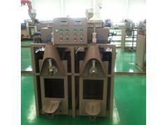50A 粉体自动推袋包装机、双嘴自动包装机、自动倒袋式包装机