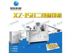 酥饼生产线 京八件机器 绿豆饼机 鲜花饼机 全自动酥饼机