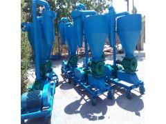 水泥粉料气力输送机 优质高效率吸粮机 稻谷专用提升机
