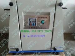 QYLDZ-8自动液液萃取装置,500ml萃取净化振荡器价格