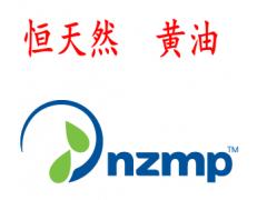恒天然NZMP黄油