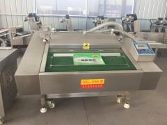 连续式真空包装机  台烤肠真空包装机  滚动包装机