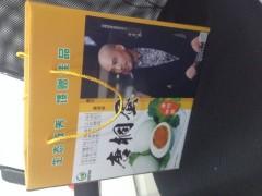 唐桐蛋 鸭蛋 唐河特产 南阳特产 礼盒装20枚 鲜蛋68元
