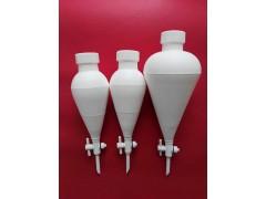 四氟分液漏斗,聚四氟分液漏斗,填补国内空白,引领行业发展