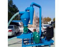 优质高效率吸粮机  轮式吸粮机 稻谷专用输送机