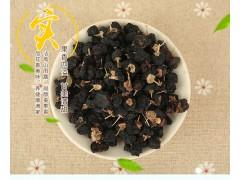 袋泡茶生产厂家  袋泡茶加工及贴牌加工