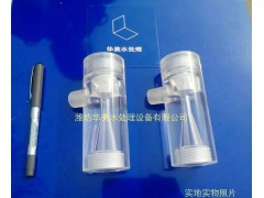 有机玻璃射流器水射器文丘里管DE20- 50厂家直销包邮