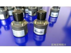 DN15-25 背压阀安全阀 PVC材质计量泵阻尼器配套使用