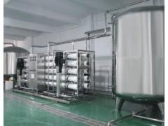 RO反渗透纯净水系统