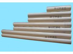 40寸PP棉滤芯 1016mm5微米