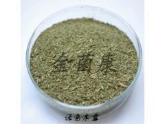 绿色木霉厂家|绿色木霉价格|肥料菌种供应商|发酵菌种