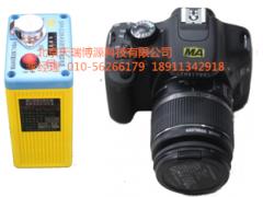 北京天瑞博源现货供应ZHS1790本安型数码照相机