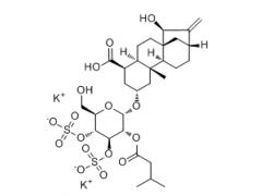 现货供应苍术苷二钾盐中药类对照品102130-43-8