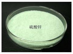 食品添加剂硫酸锌
