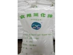 食品级氯化钾生产厂家