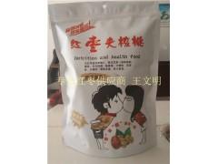 红枣夹核桃生产厂家