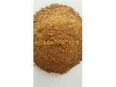 饲料枣粉生产供应厂家