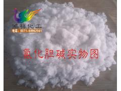 氯化胆碱 食品级氯化胆碱价格