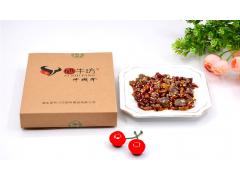 利川特产麻辣零食小吃小包装休闲食品