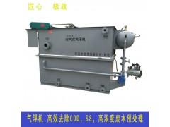 100吨/小时溶气气浮机气浮池沉淀养殖屠宰土建溶气设备配件