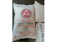 高白度优质三角牌木薯淀粉正贸品牌木薯淀粉