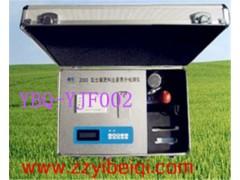 第一代有机肥检测仪YBQ-YJF002批发市场