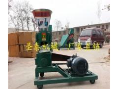 养殖专用颗粒机 饲料颗粒机厂家