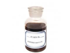 环保型(抗溶性)氟蛋白泡沫灭火剂FP3%消防泡沫灭火剂厂家