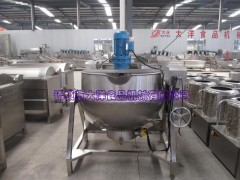 JCG系列炒干果的机器,大洋夹层不锈钢炒锅