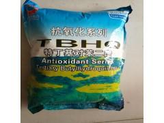 感恩牌TBHQ特丁基对苯二酚 食品级油脂抗氧化剂