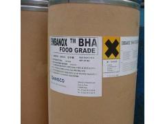 丁基对羟基茴香醚(BHA)食品级油脂抗氧化剂