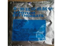 百勤牌D-异抗坏血酸钠防腐保鲜抗氧化护色剂