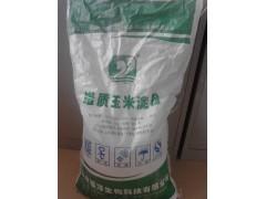 福洋厂家直销高支链蜡质玉米淀粉