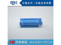 丹麦进口食品级清洁工具 指甲刷15060