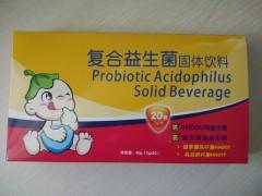 婴幼儿益生菌固体饮料