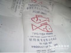 高白度优质双鱼牌木薯淀粉正贸品牌木薯淀粉