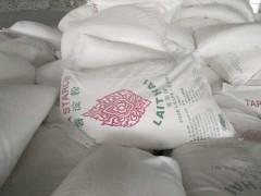 高白度优质莱泰牌木薯淀粉正贸品牌木薯淀粉