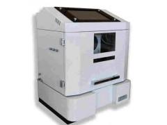 HQ525型多功能红外分光测油仪(全自动)
