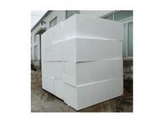 专业定制泡沫板 EPS防震板阻燃泡沫板 加厚泡沫板隔音泡沫