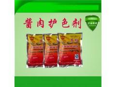 食品级护色剂 西安大丰收 厂家直销