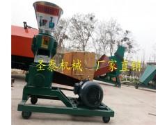 畜牧饲料颗粒机 小型饲料加工设备