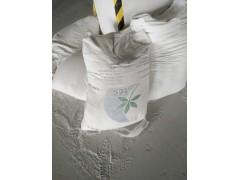 泰国TCS木薯淀粉