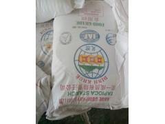 现货 越南三铜钱牌 原装进口木薯淀粉 木薯生粉