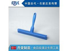 丹麦进口食品级清洁工具  手刮刀28243