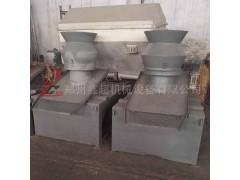 热销玉米芯颗粒机 稻壳造粒机 鑫超厂家生产