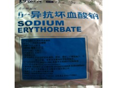 D-异抗坏血酸钠百勤牌食品级抗氧化护色剂1公斤/包