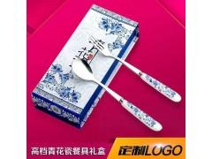 便携不锈钢勺叉餐具 创意青花瓷二件套 广告活动促销礼品